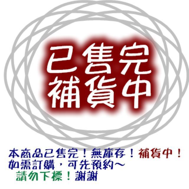 金色【TopDIY】PS4-09GD PS4 導電膜 001 故障 零件 011 搖桿 按鍵 手把 010 維修 按鈕