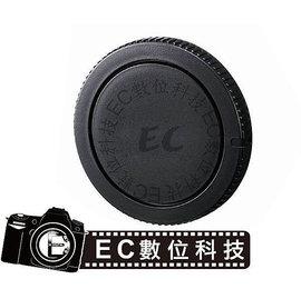 【EC數位】Canon 專用 機身鏡頭蓋組 R-F-3 RF3 機身前後蓋 Nikon BF-1A Sony ALC-B55 BF1A ALCB55 保護蓋