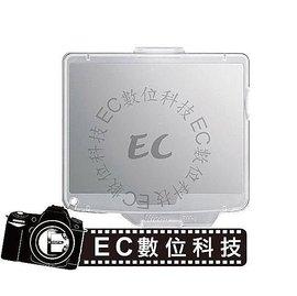 【EC數位】Nikon 專用 螢幕保護蓋 Nikon D700 BM-9 D90 BM-10 BM9 BM10 專用同原廠 液晶防刮保護蓋