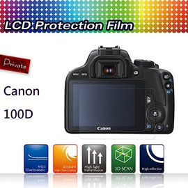 ~EC ~Kamera 螢幕保護貼~Canon G11 G12 Fuji X1 高透光 靜電式 防刮 相機保護貼