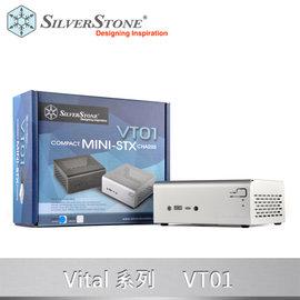 SilverStone 銀欣 Vital 系列 VT01 mini-STX 機殼 /  mini-STX 專用 - 適用ASUS H110S1 主機板