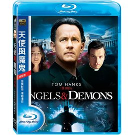 BD藍光:天使與魔鬼 特別版 (Atmos)(Blu-ray)Angels & Demons Special Edition