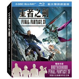 BD藍光:王者之劍: Final Fantasy XV 鐵盒收藏版 (DTS-HD)(Blu-ray)Kingsglaive: Final Fantasy XV