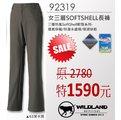 (登山屋)荒野 Wildland 92319 女 厚SOFTSHELL 軟殼 保暖長褲