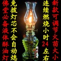 明引居士 灑凈 佛教用品 油燈蓮花防風酥油燈 蓮花燈 供燈佛燈大