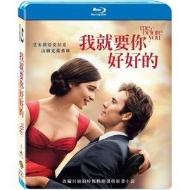 BD藍光:我就要你好好的 (DTS-HD)(Blu-ray)Me Before You