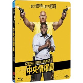 BD藍光:中央情爆員 (DTS-HD)(Blu-ray)Central Intelligence