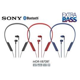SONY MDR-XB70BT (贈收納袋+TDK耳機) 重低音運動藍牙頸掛入耳式耳機 公司貨一年保固
