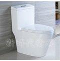 [ 新時代衛浴 ] 噴射虹吸式單體馬桶  兩段式沖水 省水推薦 30公分管距 8016