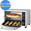 【鍋寶】大容量26L雙溫控炫風電烤箱(OV-2600-D)附烤餅模組