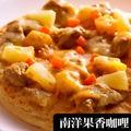 瑪莉屋比薩 薄皮-椰菜鮮菇披薩