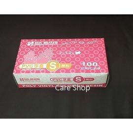 健陽PVC檢診無粉塑膠檢驗手套 100入/ 盒 M