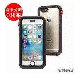 iphone 6S 4.7吋 CATALYST史上最強 防水防摔防雪防塵 手機殼 保護殼