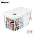 【日本INOMATA】掀蓋式儲米箱/米桶 5kg (附量杯)‧日本製