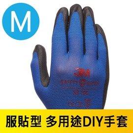 3M 服貼型/多用途DIY手套-SS100/藍M / 5雙入