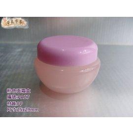 《香氛市集》PA27粉色面霜盒10g