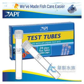 【AC草影】API 魚博士 測試劑專用試管(1入)【一瓶】適用於魚博士水質處理系各種測試劑