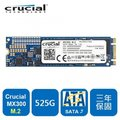 美光 Micron Crucial MX300 525GB M.2 Type 2280DS SSD