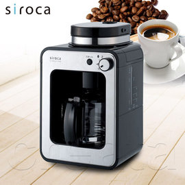 日本SIROCA 自動研磨咖啡機 (STC-408)