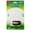 《一打就通》GN無線電話萬用型環保鋰充電電池 GN-CS