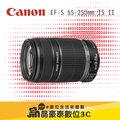 Canon EF-S 55-250mm IS II 鏡頭 晶豪泰3C 攝影 平輸