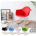 《Chair Empire》Eames Rocking Chair Rocker Chair 伊姆斯搖椅 普普風版搖椅