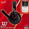 E-books S27 電競頭戴式全罩耳機麥克風