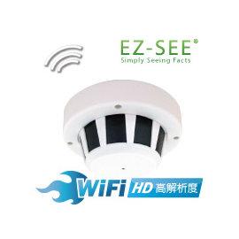 【EZ-SEE】★歐美熱銷★高清晰 WiFi煙霧偵測器攝錄機 HD 攝像機 監視器 監控 智慧 遠端 隱藏式