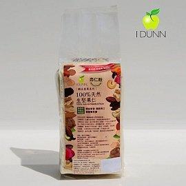新鮮現貨 100%天然新鮮加州藍鑽生細杏仁粉(250g),可作馬卡龍,經黃麴毒素檢驗合格,無添加燻藥 IDUNN