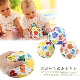 【超值2入】Kiret早教 抓握 軟皮球-布球 小皮球 嬰兒 幼童