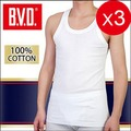 【BVD】100%純棉背心(3件組)