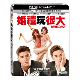 BD藍光:婚禮玩很大 UHD BD 雙碟限定版  4K  Atmos  Blu-ray Mike And Dave Need Wedding Dates