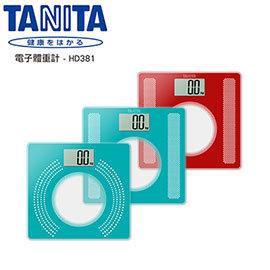 【TANITA】電子體重計 HD381