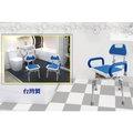 感恩使者 360度四段旋轉洗澡椅 ZHTW1778 (可旋轉 扶手可掀)-台灣製