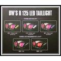 ξ梵姆ξKOSO YAMAHA BWS R 125 噴流LED後燈組 (BWS-R)