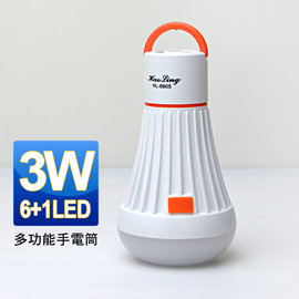 【多功能LED手電筒】3W 可吊掛 露營 野外求生 童軍 HL-6905 [百貨通]