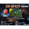 『高雄程傑電腦』MSI 微星GS40 6QD(Phantom)-012TW i7 四核心/GTX960M/14吋
