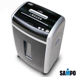 【贈 聲寶電動牙刷】SAMPO聲寶 多功能碎紙機 CB-U8082SL