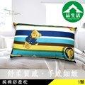【品生活】純棉舒柔纖維枕45×75cm-花色隨機出貨