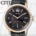 CITIZEN 星辰 手錶專賣店 BR0076-07E 光動能 男錶 真皮錶帶 藍寶石水晶玻璃鏡面  防水