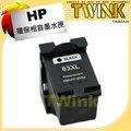 HP NO.63XL 黑色 高容量 環保墨水匣 (F6U64AA) 適用型號 : HP DeskJet 1110 / 2130 / Officejet 3830 / ENVY 4520