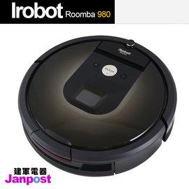 [建軍電器]全新現貨 Irobot Roomba 980 掃地機 15個月保固 鋰電池 不卡頭髮 LG Neato參考