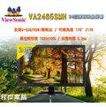 『高雄程傑電腦』ViewSonic 優派 VA2465Smh 24型 Full HD護眼液晶螢幕