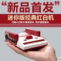 G K SHOP 迷你 MINI 任天堂 紅白機 懷舊電玩 內建400款遊戲 現貨 任天堂 紅白機 禮盒包裝