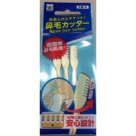 TOPPRO LADY'S-日本超簡單鼻毛修容刀(3入)NHC-3