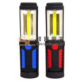 【祥昌電子】 單LED燈 + 3W COB條燈 附掛鉤 尾部附強磁 (藍色) LG-327