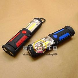 ☆電子花車☆LG-327 單LED燈 + 3W COB條燈 附掛鉤 尾部附強磁 (藍色)
