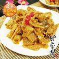 【那魯灣】香蒜去骨鳳爪6包(120g/包)
