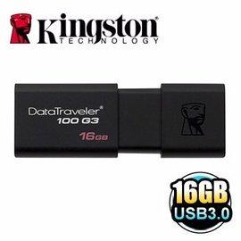 金士頓 16G ~DT100G3 16GB~ 16GB DT100 G3 USB3.0 隨身碟 新風尚潮流