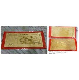 新台幣1000元招財金箔錢母金鈔(附贈香水紅包袋) x100 (贈金鈔x10張+8入裝金箔紅包袋x2包)